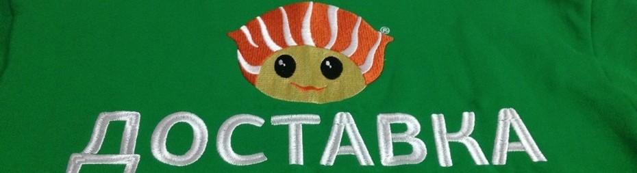 vuchivka3